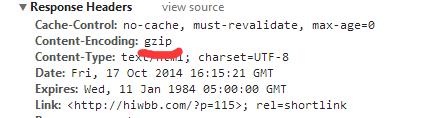 Lighttpd开启Gzip压缩提高网页访问速度